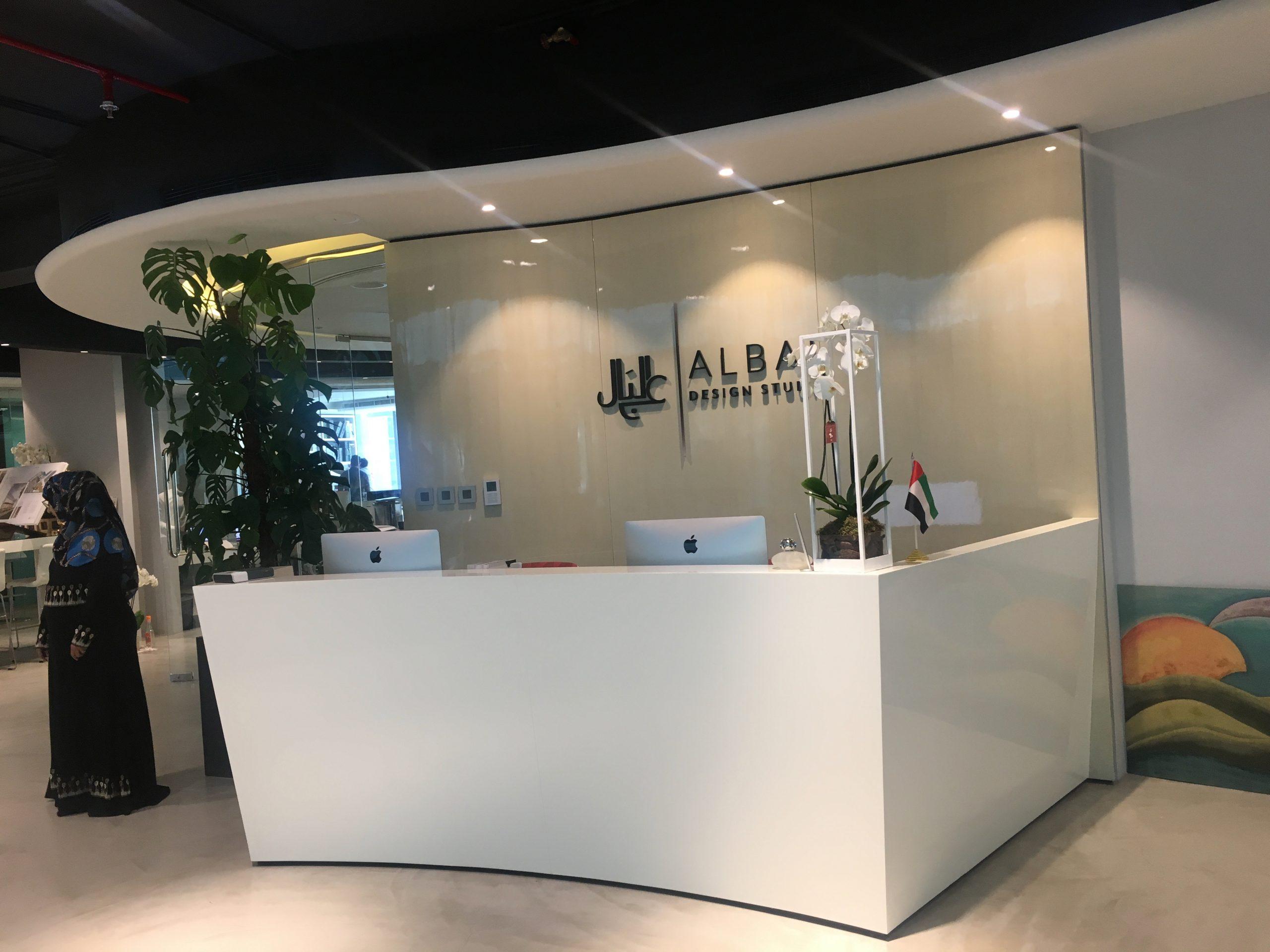 reception-design